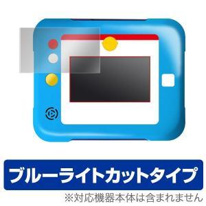 ドラえもん ひらめきパッド 用 液晶保護フィルム OverLay Eye Protectro for ドラえもん ひらめきパッド /代引き不可/ 送料無料 ブルーライト カット|visavis