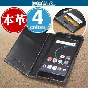 スマホケース Xperia XZ Premium SO-04J 用 PDAIR レザーケース for Xperia XZ Premium SO-04J 横開きタイプ 【送料無料】 手帳型 ケース 本革 本皮 ホルダー|visavis