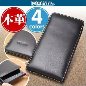 スマホケース Xperia XZ Premium SO-04J 用  PDAIR レザーケース for Xperia XZ Premium SO-04J バーティカルポーチタイプ 【送料無料】 ポーチ型 レザー|visavis