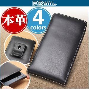 Xperia XZ Premium SO-04J 用 PDAIR レザーケース for Xperia XZ Premium SO-04J ベルトクリップ付バーティカルポーチタイプ 【送料無料】 ポーチ型 レザー|visavis
