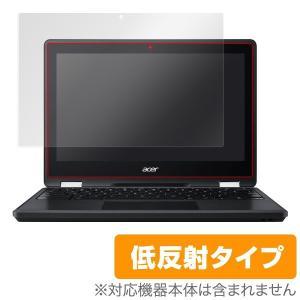 Acer Chromebook Spin 11 に対応した映り込みを抑える低反射タイプの液晶保護シー...