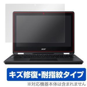 Acer Chromebook Spin 11 に対応したシート表面の擦り傷を修復するタイプの液晶保...