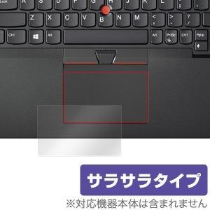 ThinkPad Yoga 370 用 トラックパッド 保護フィルム OverLay Protector for トラックパッド ThinkPad Yoga 370 /代引き不可/ 送料無料 保護 アンチグレア 低反射|visavis