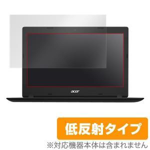 Aspire 1 用 保護 フィルム OverLay Plus for Aspire 1 / 液晶 保護 フィルム|visavis