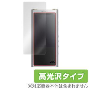 ウォークマン NW-ZX300G / NW-ZX300 に対応した透明感が美しい高光沢タイプの液晶保...