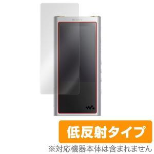 ウォークマン NW-ZX300 用 液晶保護フィルム OverLay Plus for ウォークマン NW-ZX300 /代引き不可/ 送料無料 保護 フィルム シート シール アンチグレア 低反射|visavis