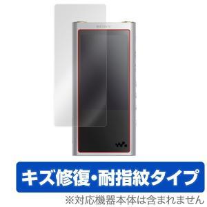 ウォークマン NW-ZX300 用 液晶保護フィルム OverLay Magic for ウォークマン NW-ZX300 /代引き不可/ 送料無料 液晶 保護キズ修復|visavis