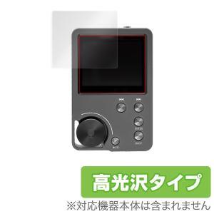 Kyo-ons Player SD-DAP01 用 液晶保護フィルム OverLay Brilliant for Kyo-ons Player SD-DAP01 /代引き不可/ 送料無料 高光沢|visavis