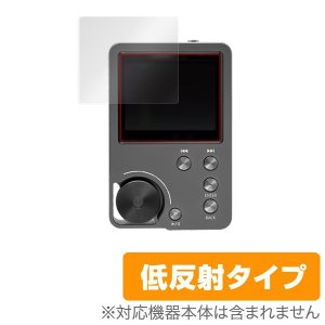 Kyo-ons Player SD-DAP01 用 液晶保護フィルム OverLay Plus for Kyo-ons Player SD-DAP01 /代引き不可/ 送料無料 保護 フィルム 低反射|visavis