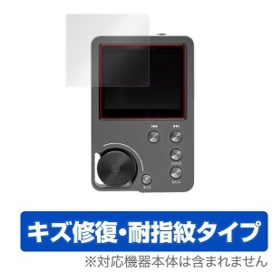 Kyo-ons Player SD-DAP01 用 液晶保護フィルム OverLay Magic for Kyo-ons Player SD-DAP01 /代引き不可/ 送料無料 液晶 保護キズ修復|visavis