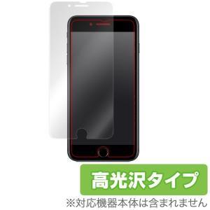 iPhone 8 Plus / iPhone 7 Plus 用 液晶保護フィルム OverLay Brilliant for iPhone 8 Plus / iPhone 7 Plus 表面用保護シート 高光沢|visavis