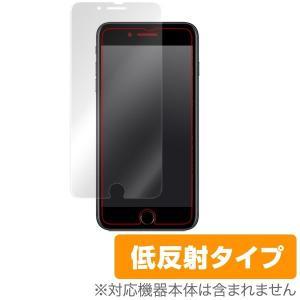 iPhone 8 Plus / iPhone 7 Plus 用 液晶保護フィルム OverLay Plus for iPhone 8 Plus / iPhone 7 Plus 表面用保護シート 低反射|visavis