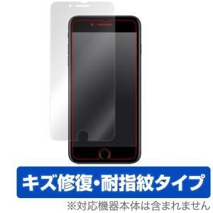 iPhone 8 Plus / iPhone 7 Plus 用 液晶保護フィルム OverLay Magic for iPhone 8 Plus / iPhone 7 Plus 表面用保護シート キズ修復|visavis