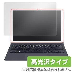 ASUS TransBook 3 T305CA 用 液晶保護フィルム OverLay Brilliant for ASUS TransBook 3 T305CA /代引き不可/ 送料無料 高光沢|visavis