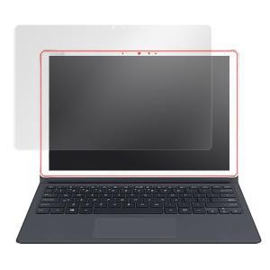 ASUS TransBook 3 T305CA 用 液晶保護フィルム OverLay Magic for ASUS TransBook 3 T305CA /代引き不可/ キズ修復|visavis|03