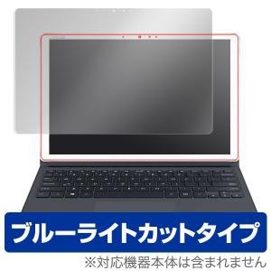 ASUS TransBook 3 T305CA 用 液晶保護フィルム  OverLay Eye Protector for ASUS TransBook 3 T305CA /代引き不可/ ブルーライト|visavis