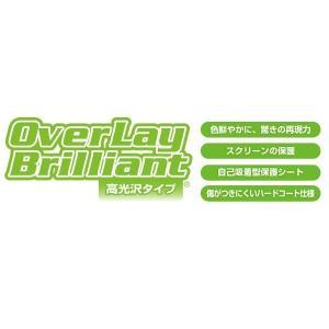 Essential Phone PH-1 用 液晶保護フィルム OverLay Brilliant for Essential Phone PH-1 表面用保護シート /代引き不可/ 送料無料 液晶 高光沢|visavis|02
