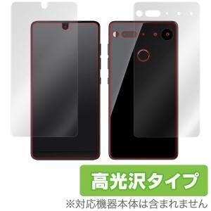 Essential Phone PH-1 用 液晶保護フィル...