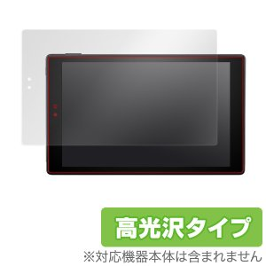 Fire HD 10 (第9世代 2019 / 2017) 保護 フィルム OverLay Bril...