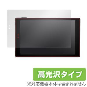 Fire HD 10 (2017) に対応した透明感が美しい高光沢タイプの液晶保護シート OverL...