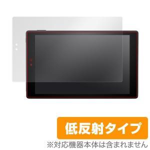 Fire HD 10 (2017) に対応した映り込みを抑える低反射タイプの液晶保護シート Over...