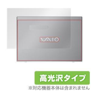 VAIO S11 VJS1121 / VAIO Pro PF VJPF11 用  保護フィルム  OverLay Brilliant for VAIO S11 VJS1121 / VAIO Pro PF VJPF11 (2017) 天板保護シート /代引き不可/|visavis