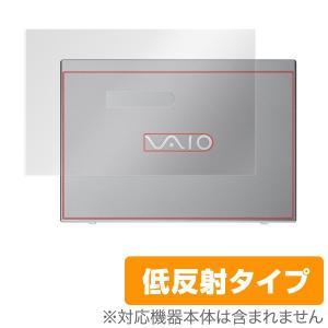 VAIO S11 VJS1121 / VAIO Pro PF VJPF11 用  保護フィルム OverLay Plus for VAIO S11 VJS1121 / VAIO Pro PF VJPF11 (2017) 天板保護シート /代引き不可/|visavis