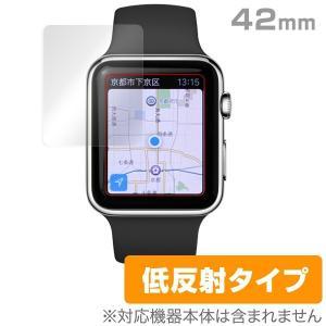 Apple Watch 3 / 2 / 1 / 第1世代 42mm 用 保護フィルム OverLay Plus Apple Watch Series 3 / Series 2 / Series 1 / 第1世代 42mm(2枚組)|visavis