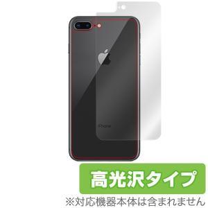 iPhone 8 Plus / iPhone 7 Plus 用 保護フィルム  OverLay Brilliant for iPhone 8 Plus / iPhone 7 Plus 背面用保護シート 高光沢|visavis