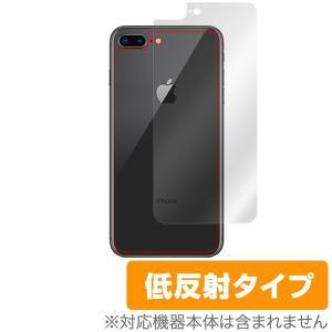 iPhone 8 Plus / iPhone 7 Plus 用  保護フィルム OverLay Plus for iPhone 8 Plus / iPhone 7 Plus 背面用保護シート 低反射|visavis