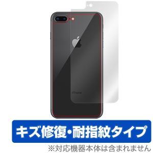 iPhone 8 Plus / iPhone 7 Plus 用 背面 保護フィルム  OverLay Magic for iPhone 8 Plus / iPhone 7 Plus 背面用保護シート 液晶 保護 防指紋|visavis