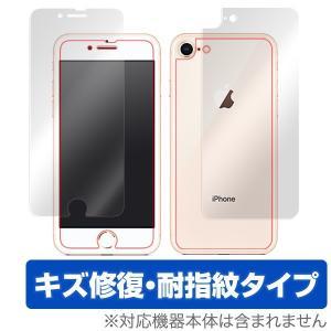iPhoneSE 第2世代 2020 iPhone8 iPhone7 表面 背面 保護 フィルム OverLay Magic for iPhone SE 第2世代 (2020) / iPhone 8 / iPhone 7 表面・背面セット visavis