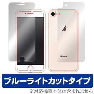 iPhoneSE 第2世代 2020 iPhone8 iPhone7 表面 背面 保護 フィルム OverLay Eye Protector for iPhone SE 第2世代 (2020) / iPhone 8 / iPhone 7 表面背面セット|visavis
