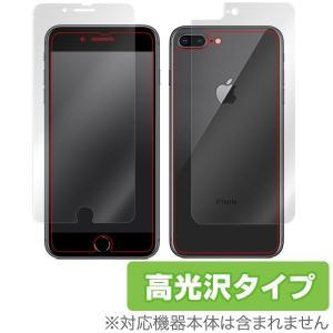 iPhone 8 Plus / iPhone 7 Plus 用 保護フィルム OverLay Brilliant for iPhone 8 Plus / iPhone 7 Plus 『表面・背面セット』 高光沢|visavis
