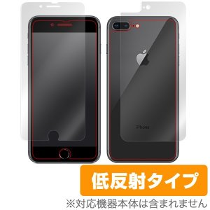 iPhone 8 Plus / iPhone 7 Plus 用 保護フィルム OverLay Plus for iPhone 8 Plus / iPhone 7 Plus 『表面・背面セット』 低反射|visavis