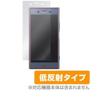 Xperia XZ1 SO-01K / SOV36 用 液晶保護フィルム OverLay Plus for Xperia XZ1 SO-01K / SOV36 表面用保護シート /代引き不可/ 送料無料 保護 低反射|visavis