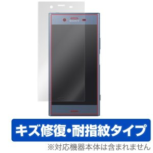 Xperia XZ1 SO-01K / SOV36 用 液晶保護フィルム OverLay Magic for Xperia XZ1 SO-01K / SOV36 表面用保護シート /代引き不可/ 送料無料 液晶 保護キズ修復|visavis