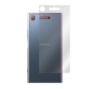 Xperia XZ1 SO-01K / SOV36 用 背面 保護フィルム OverLay Plus for Xperia XZ1 SO-01K / SOV36 背面用保護シート /代引き不可/ 裏面 保護 低反射|visavis|03