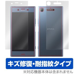 Xperia XZ1 SO-01K / SOV36 用 液晶保護フィルム OverLay Magic for Xperia XZ1 SO-01K / SOV36 『表面・背面セット』 /代引き不可/ 送料無料 液晶 保護キズ修復|visavis