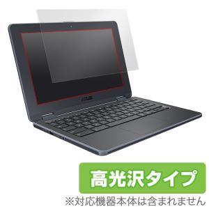 Chromebook C204 / Chromebook 12 C223NA / Chromeboo...