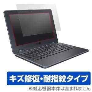ASUS Chromebook C204 / Chromebook 12 C223NA / Chro...