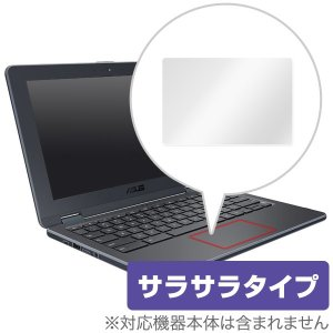 ASUS Chromebook C204 / Chromebook Flip C214-BW0029...