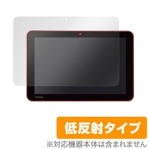 Android タブレット A204YB 用 液晶保護フィルム OverLay Plus for Android タブレット A204YB /代引き不可/ 送料無料 アンチグレア 低反射|visavis