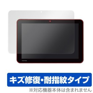 Android タブレット A204YB 用 液晶保護フィルム OverLay Magic for Android タブレット A204YB /代引き不可/ 送料無料 液晶 保護キズ修復|visavis