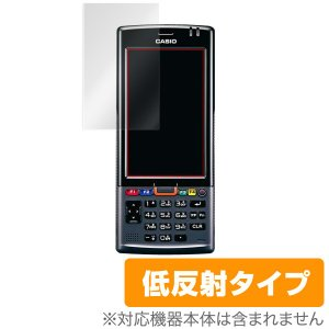 CASIO HANDY TERMINAL IT-G500 用 液晶保護フィルム OverLay Plus for CASIO HANDY TERMINAL IT-G500 /代引き不可/ 送料無料 低反射|visavis