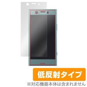 Xperia XZ1 Compact SO-02K 用 液晶保護フィルム OverLay Plus for Xperia XZ1 Compact SO-02K 表面用保護シート /代引き不可/ 送料無料 保護 フィルム 低反射|visavis