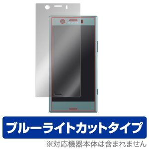 Xperia XZ1 Compact SO-02K 用 液晶保護フィルム OverLay Eye Protector for Xperia XZ1 Compact SO-02K 表面用保護シート /代引き不可/ 送料無料 ブルーライト|visavis