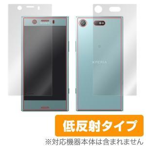 Xperia XZ1 Compact SO-02K  用 液晶保護フィルム OverLay Plus for Xperia XZ1 Compact SO-02K 『表面・背面セット』 /代引き不可/ 送料無料 保護 低反射|visavis