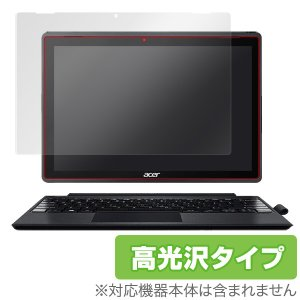 Acer Switch 3 用 液晶保護フィルム OverLay Brilliant for Acer Switch 3 /代引き不可/ 送料無料 液晶 保護 フィルム シート シール 高光沢|visavis