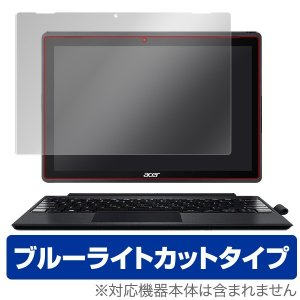 Acer Switch 3 用 液晶保護フィルム OverLay Eye Protector for Acer Switch 3 /代引き不可/ 送料無料 ブルーライト カット 保護 フィルム|visavis